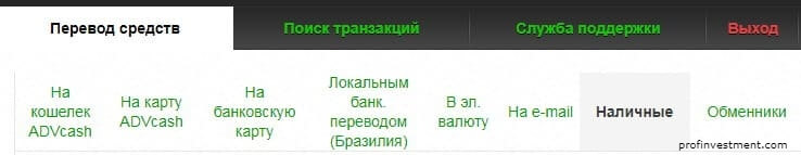 переслать криптовалюту btc на qiwi, yandex money