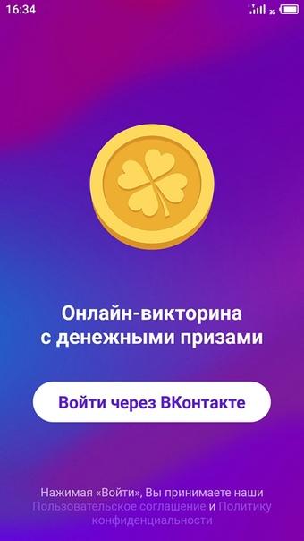 игра в карты на деньги онлайн без вложений