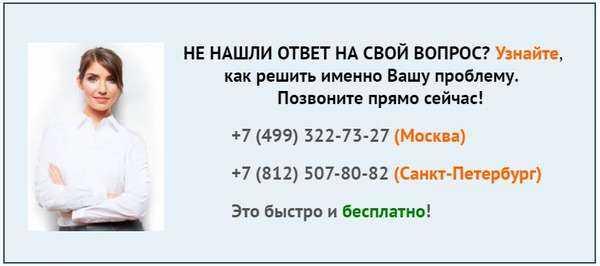 Проверка штрафов гибдд по номеру авто бесплатно